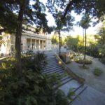 Hacienda Nadales © Area de Turismo