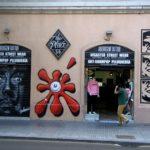 Calle Cordoba Soho Malaga © MFO